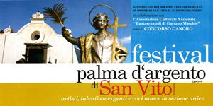 Eventi 2010 - Festival Palma d'Argento di San Vito