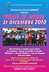 Eventi 2010 - Forio In Corsa