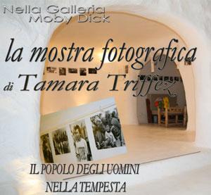 Eventi 2011 - Mostra Fotografica di Tamara Triffez ai Giardini Ravino